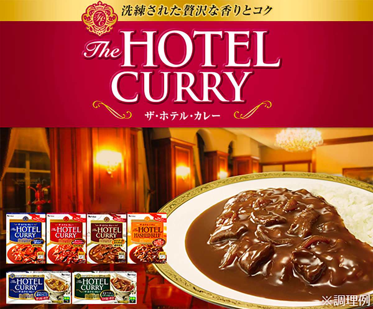 HOUSE Hotel Curry Mild Smooth with Cream Butter Medium Hot Made in Japan