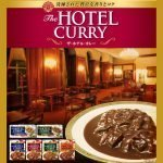 HOUSE Hotel Curry Made in Japan