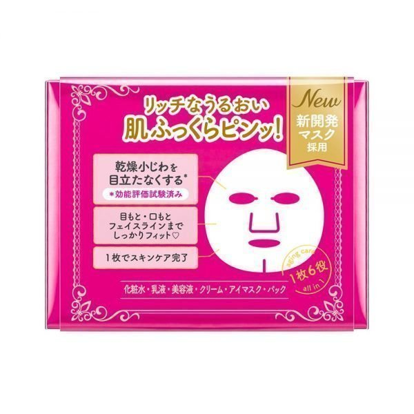 KOSE Clear Turn Aging Care Mask Made in Japan