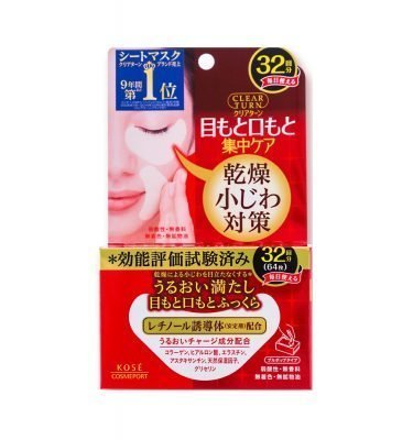 KOSE Clear Turn Moist Charge Eye Zone Mask 32 Sheets Made in Japan