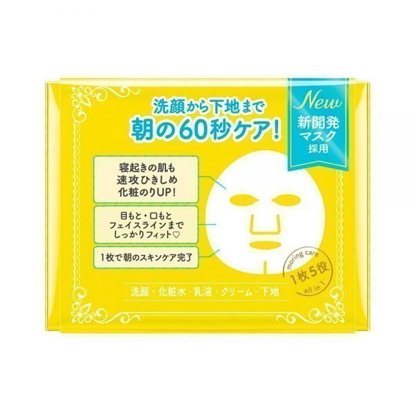 KOSE Clear Turn Morning Skin Care Mask Made in Japan