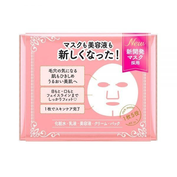KOSE Clear Turn Rich Moist Mask Made in Japan