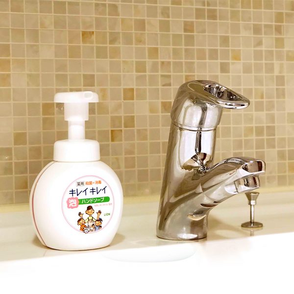 Kirei Kirei Foaming Hand Soap