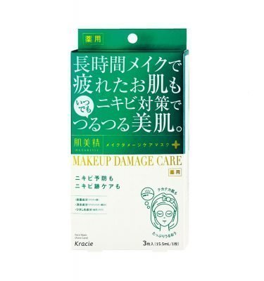 KRACIE Hadabisei Beauty Care Mask Made in Japan