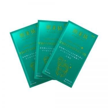 KRACIE Hadabisei Beauty Care Mask Made in Japan