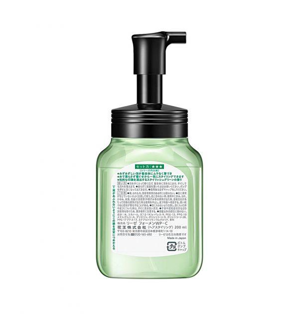 Lliese FOR MEN Hair Styling Foam Watery Whip Stylish Green