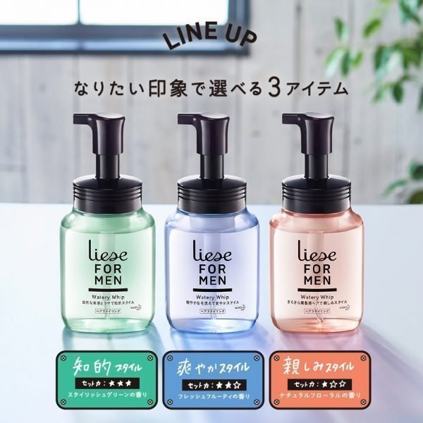 Lliese FOR MEN Made in Japan