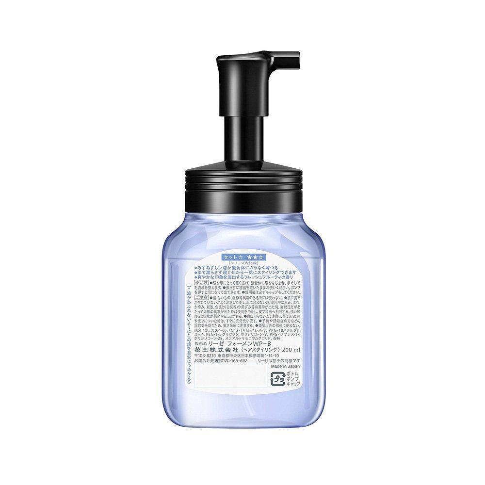 Lliese For Men Hair Styling Foam Watery Whip Fresh Fruity