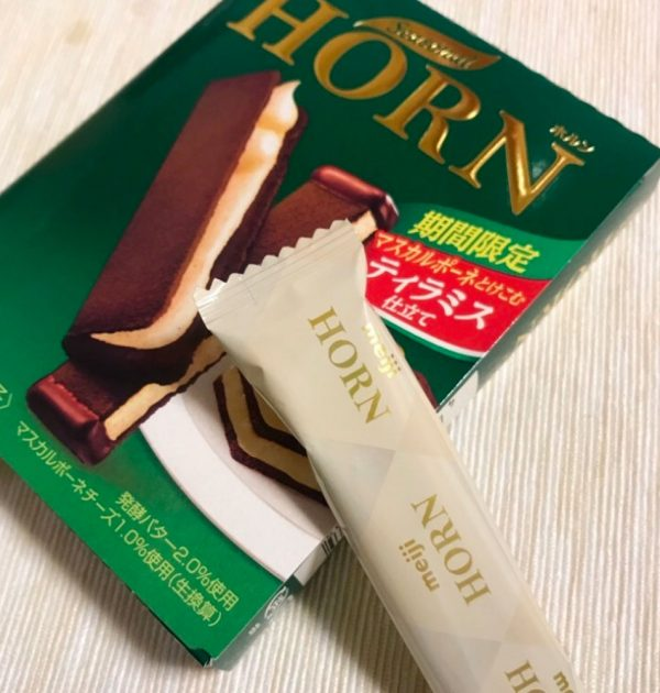 MEIJI Horne Tiramisu Chocolate Sticks Made in Japan