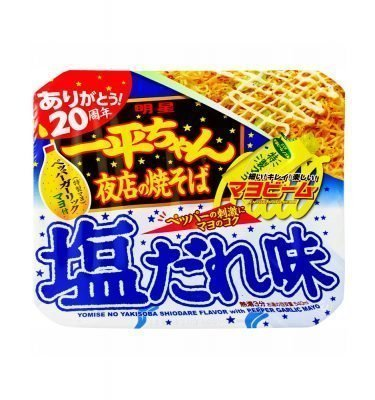 MYOJO Ippeichan Salt Yakisoba Japanese Style Instant Noodles with Pepper Garlic Mayonnaise