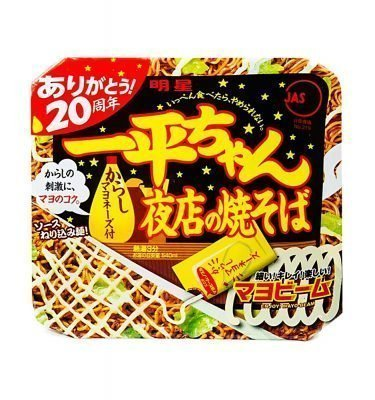 MYOJO Ippeichan Yakisoba Japanese Style Instant Noodles with Karashi Mayonnaise