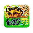 MYOJO Ippeichan Yakisoba Japanese Style Instant Noodles with Wasabi Mayonnaise