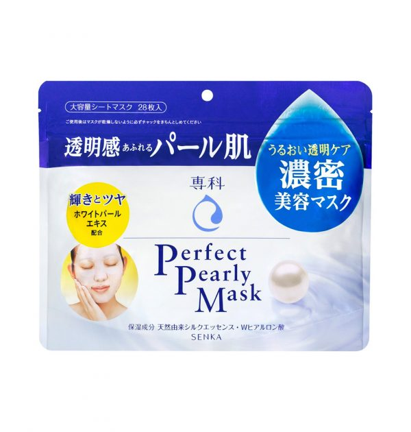 SHISEIDO Senka Perfect Pearly Mask Made in Japan