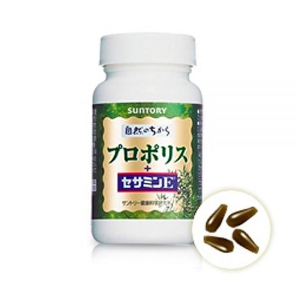 SUNTORY Propolis + Sesamin E Supplement Made in Japan
