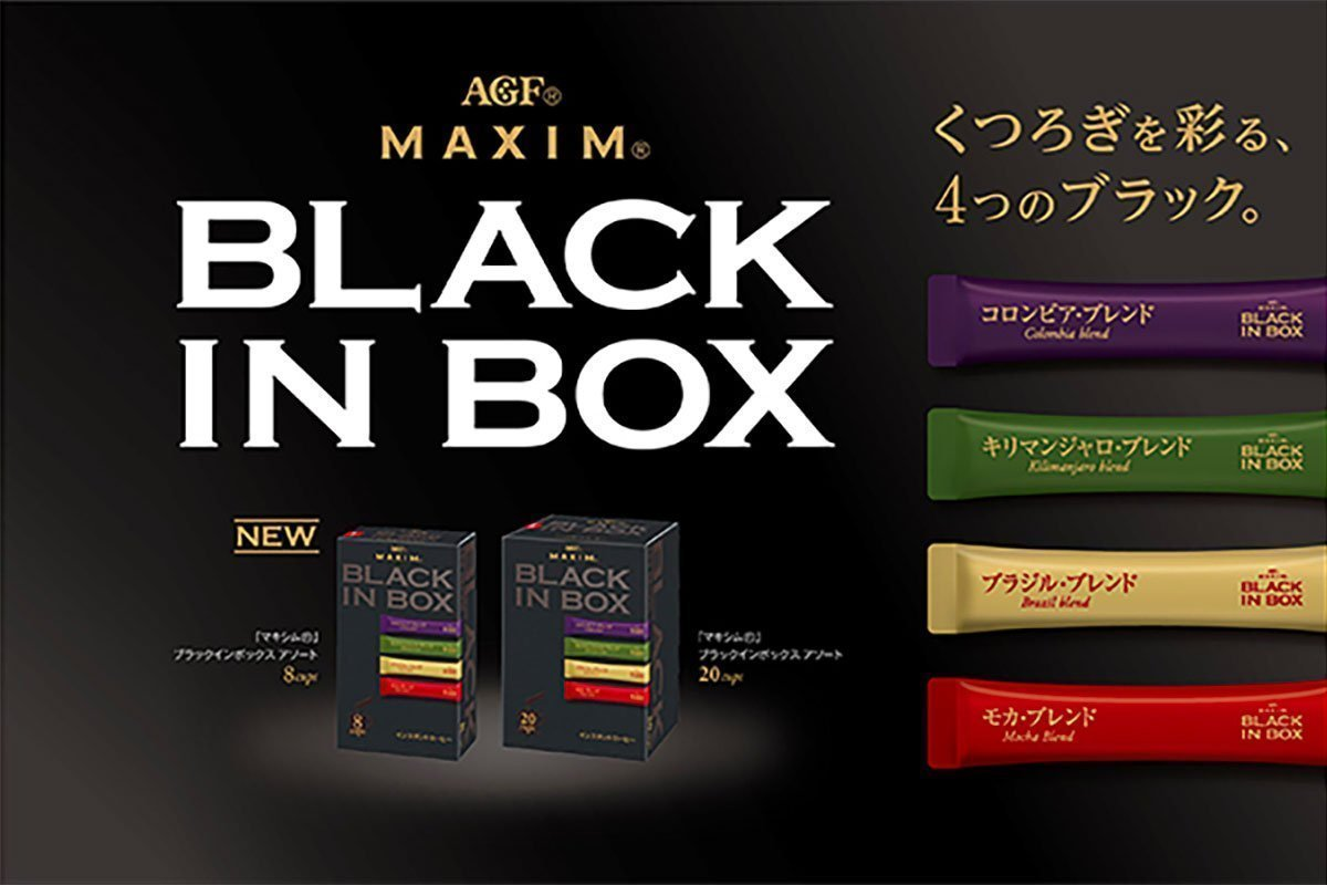 AGF Maxim Black in Box 50 Coffee Cups Made in Japan
