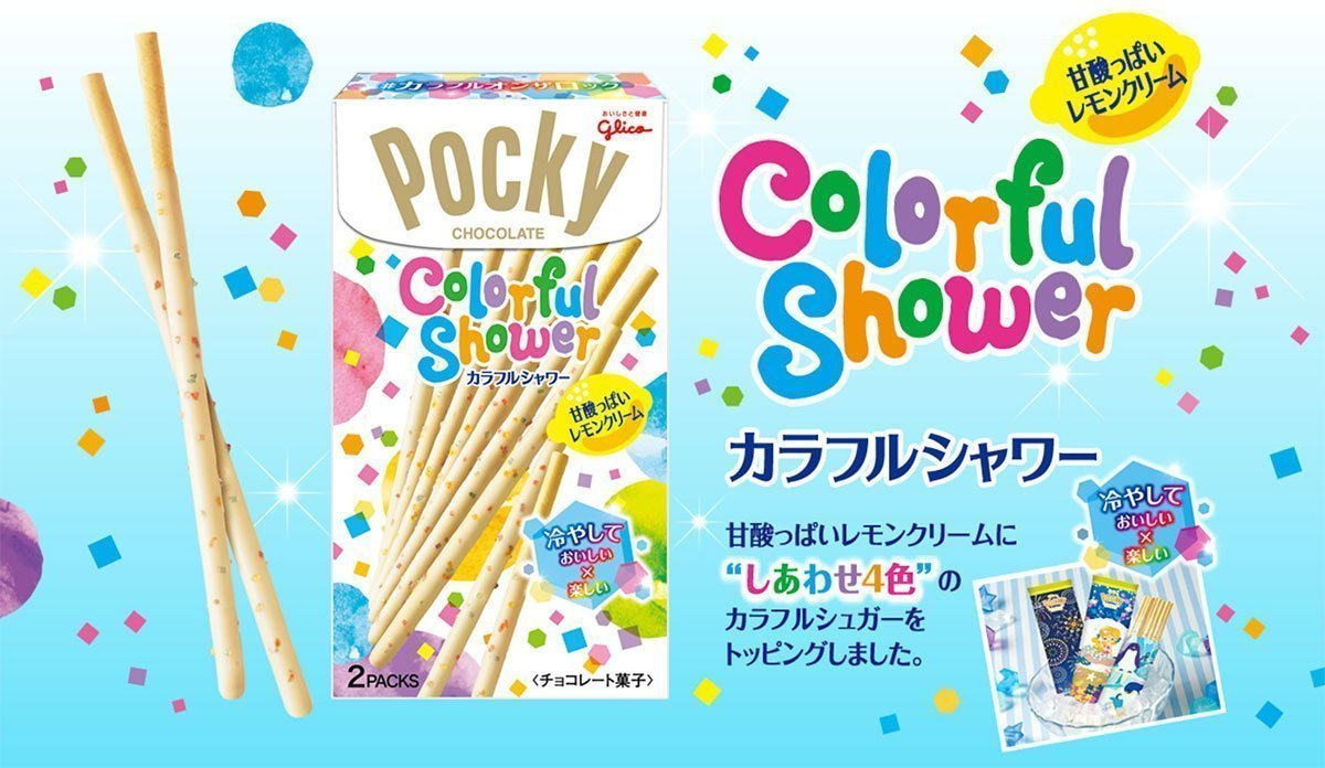 GLICO Pocky Colorful Shower Limited Version Made in Japan