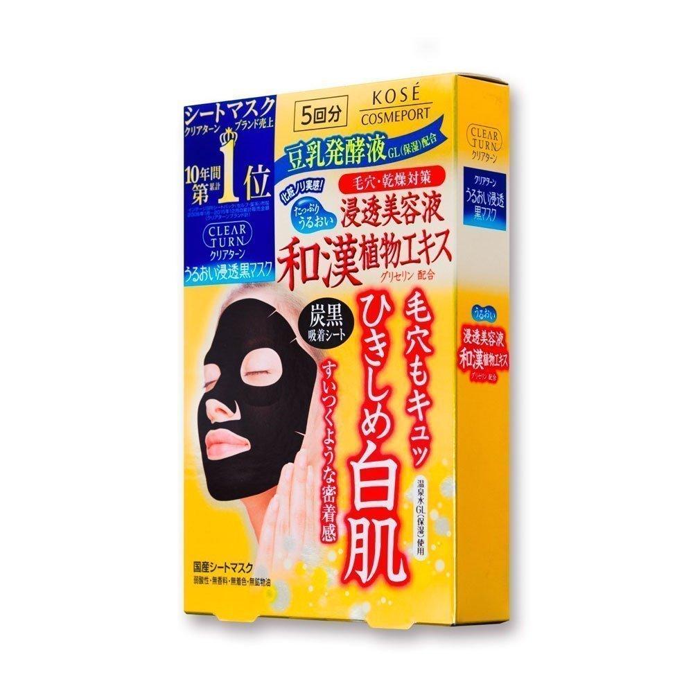 Best Face Masks For Acne Prone Skin: KOSE Clear Turn Face Mask Pore Black 5 Sheets