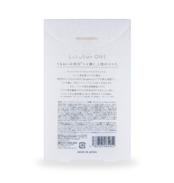 LULULUN One Face Mask with Micro Oil 5 Sheets Made in Japan