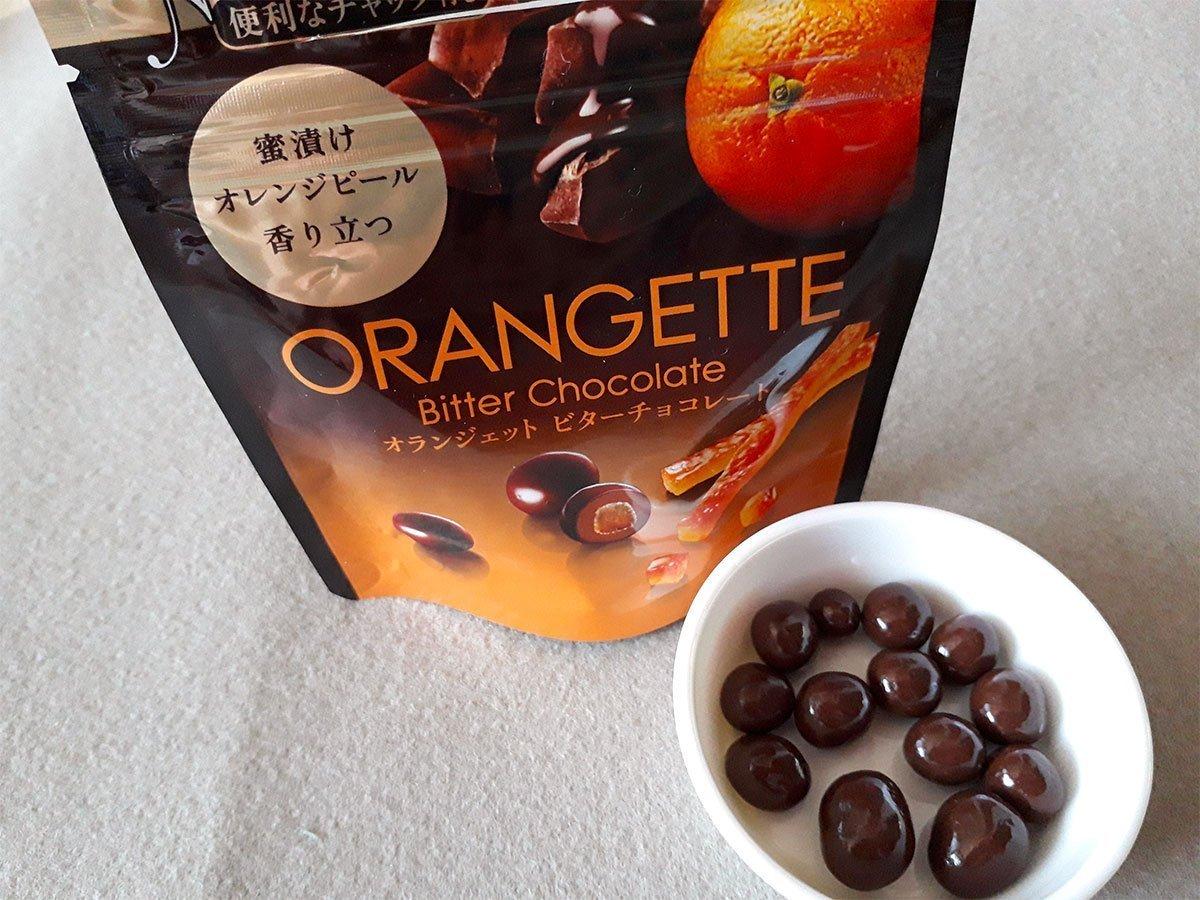 MEIJI Orangette Bitter Chocolate Covered Orange Peel Made in Japan
