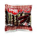 RISKA Choco Snack Chocolate Sticks 30 pcs Made in Japan