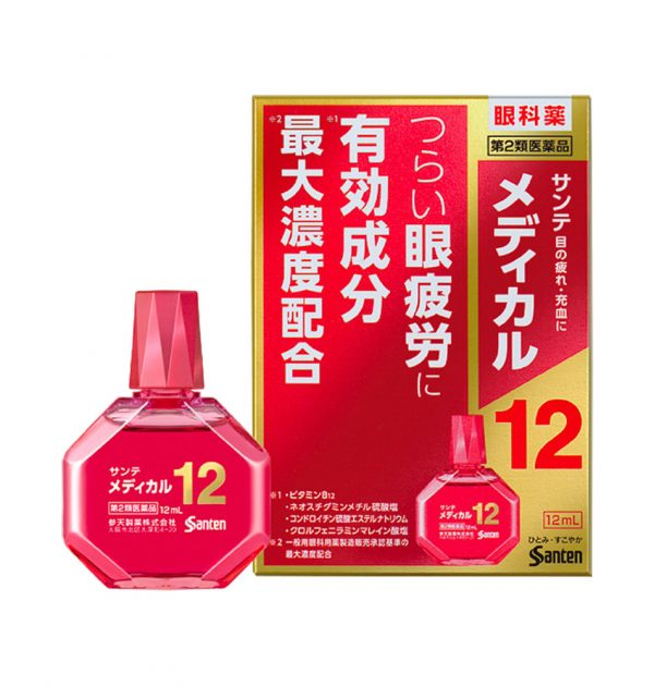 SANTEN Sante Medical 12 Eye Drop Made in Japan