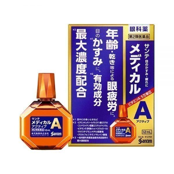 SANTEN Sante Medical Active Type A Made in Japan