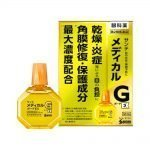 SANTEN Sante Medical Guard EX Eye Drop Made in Japan