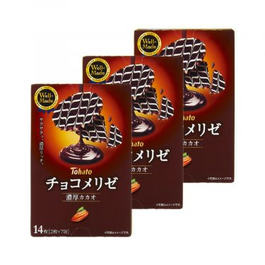 TOHATO Harvest Chocolate Melise x 3 Boxes Made in Japan