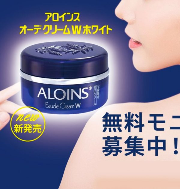 ALOINS Eaude Cream White Medicated Face Body Whitening Moisturizing Cream