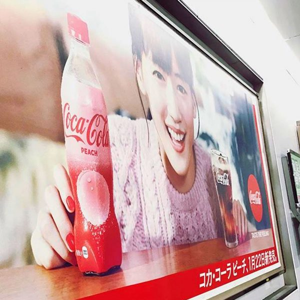 COCA COLA Peach Design 2018 Winter Limited Edition 500ml only in Japan