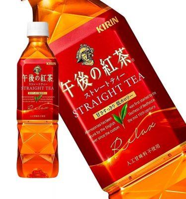 KIRIN Dimbula Straight Tea Made in Japan