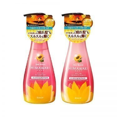 KRACIE Himawari Dear Beaute Oil in Shampoo Conditioner Gloss Repair