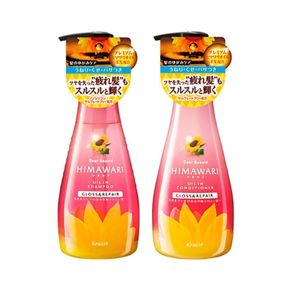 Kracie Himawari Dear Beaute Oil In Shampoo Conditioner