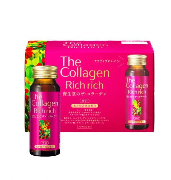 SHISEIDO The Collagen Rich rich Made in Japan