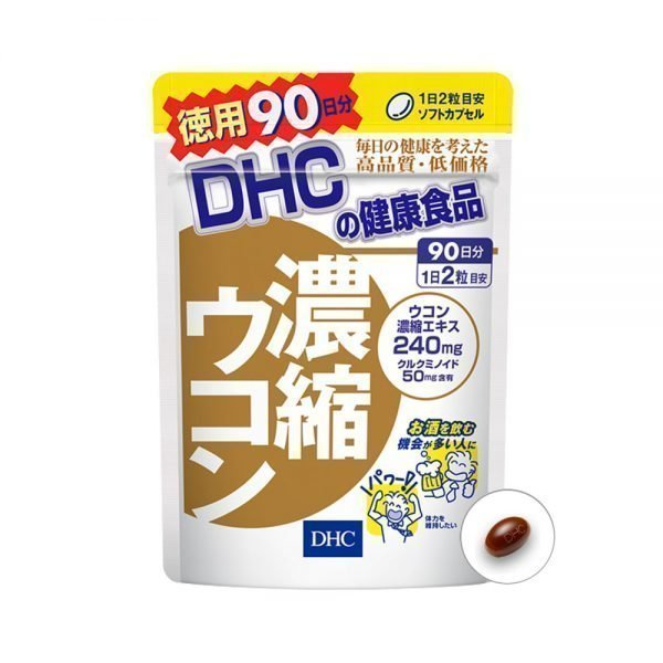 DHC Rich Supplements Ukon 90 Days Made in Japan
