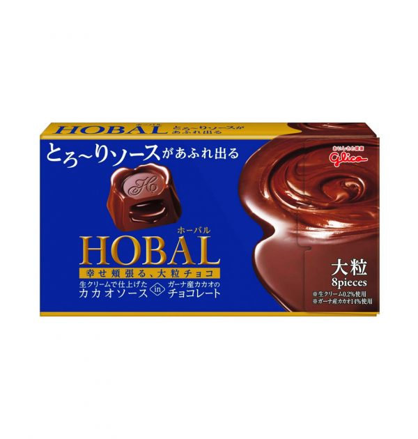 GLICO Hobal Cacao Sauce Chocolate Limited Edition Made in Japan