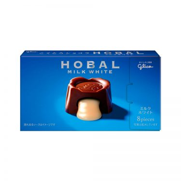 GLICO Hobal Milk White Sauce Chocolate Limited Edition 8 pcs- Made in Japan