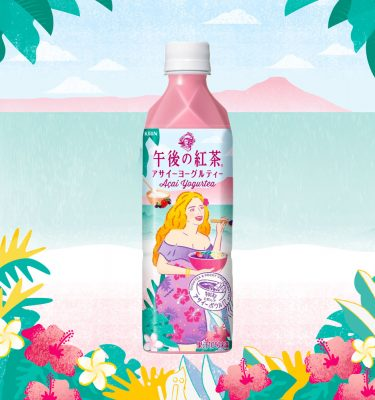 Glico Kirin Aloha Acai Yogurt Tea Limited Edition