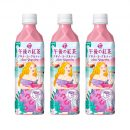 Glico Kirin Aloha Acai Yogurt Tea Limited Edition