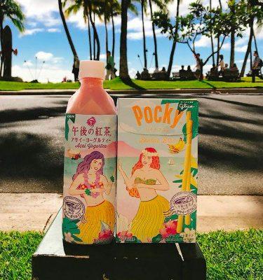 Glico Pocky Aloha Banana Bran Limited Edition Made in Japan