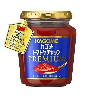 KAGOME Premium Tomato Ketchup Made in Japan