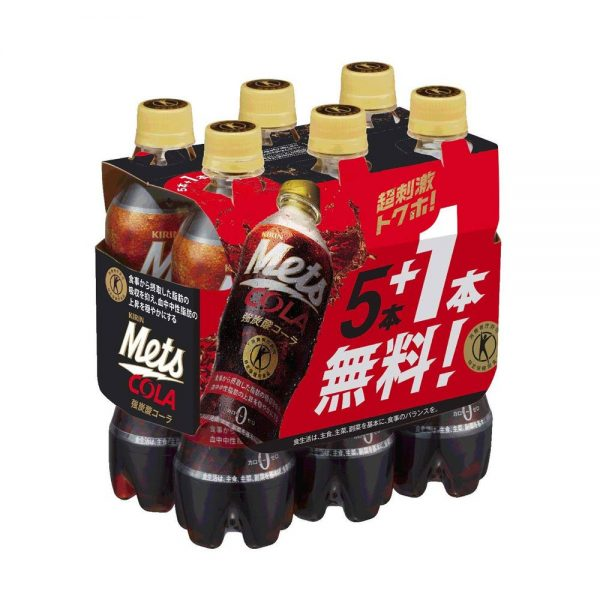 KIRIN Cola Mets No-Calories Dietary Fiber Made in Japan