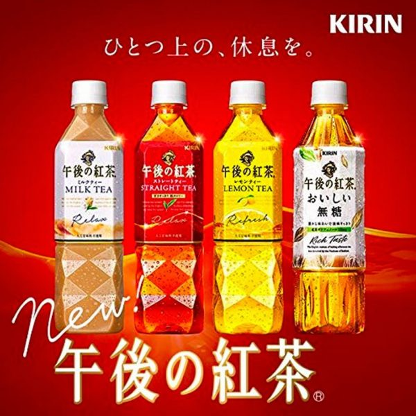 KIRIN Afternoon Milk Tea Made in Japanv