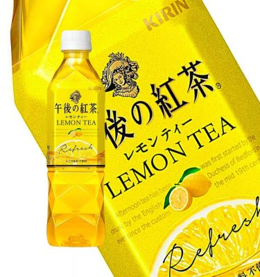 KIRIN Nuwara Eliya Lemon Tea Made in Japan