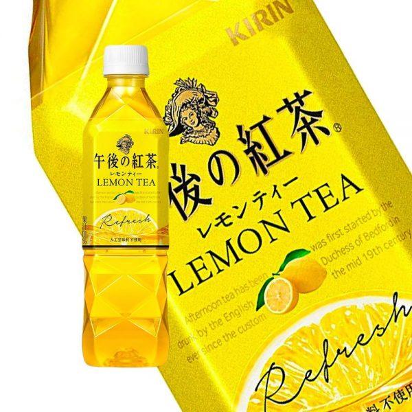 KIRIN Nuwara Eliya Lemon Tea Made in Japan
