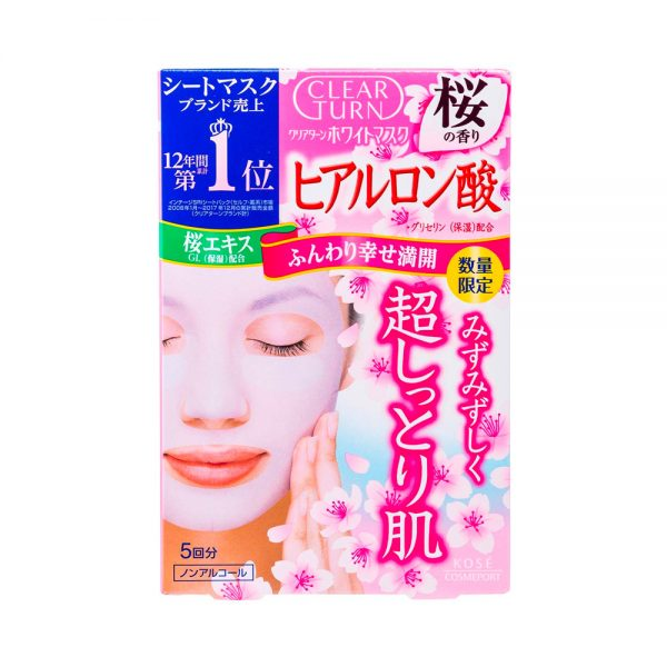 KOSE Clear Turn Hyaluronic Acid & Sakura Face Mask Limited Edition Made in Japan