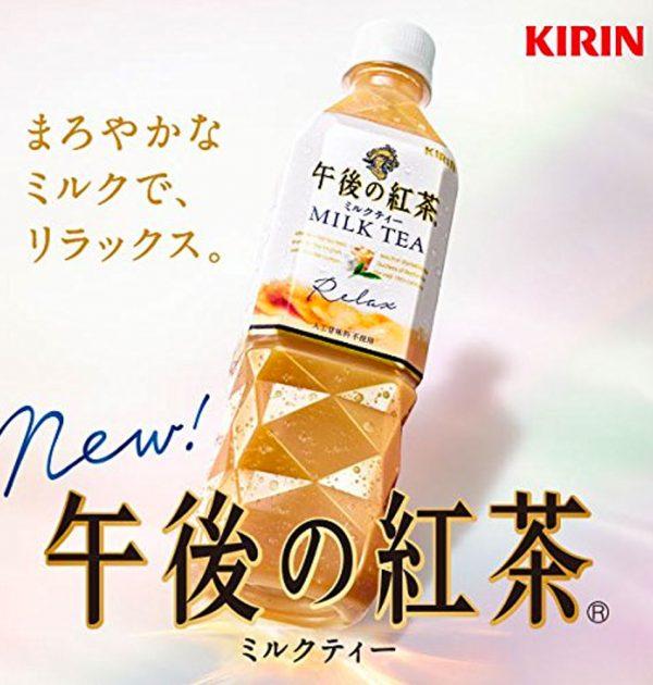 KIRIN Afternoon Milk Tea Made in Japan