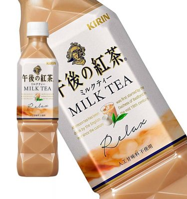 KIRIN Afternoon Milk Tea Made in Japan