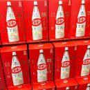 Kit Kat Mini Japanese Sake Masuizumi 9 pack Available Only in Japan