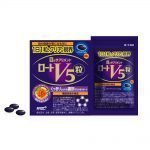 ROHTO New V5 Eye Supplement 30 Capsule For Clear Vision Made in Japan